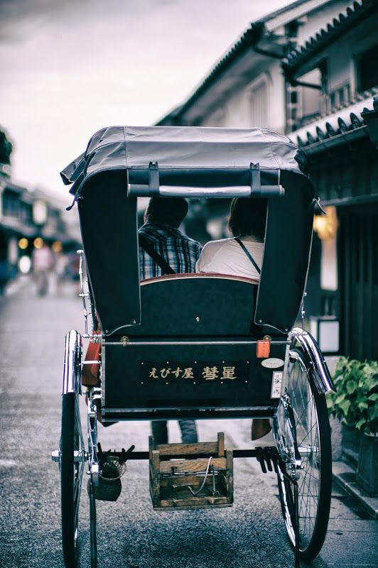 Around Kurashiki (倉敷) | Pursuing Wabi