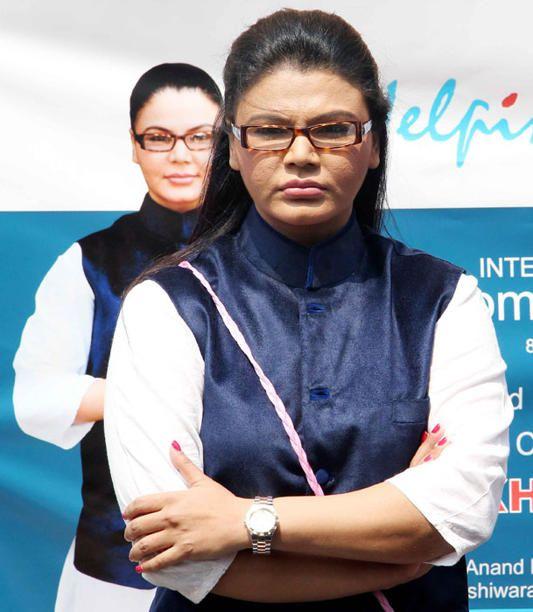 New look of actress Rakhi Sawant