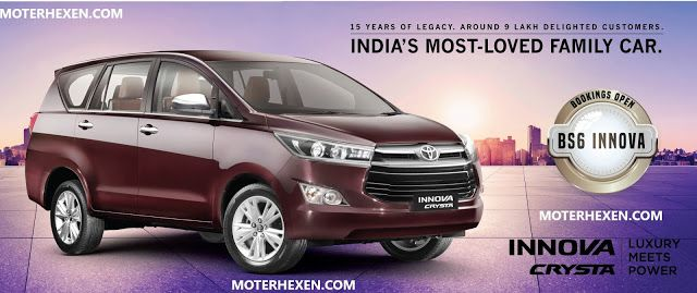 Innova Crysta Toyota Innova Crysta Toyota Innova Crysta Car Price And Its Specification Toyota Innova C In 2020 With Images Toyota Innova Family Car Range Rover Car