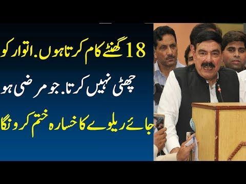 Geo News -Breaking News -Latest News-Geo Urdu News-Geo News