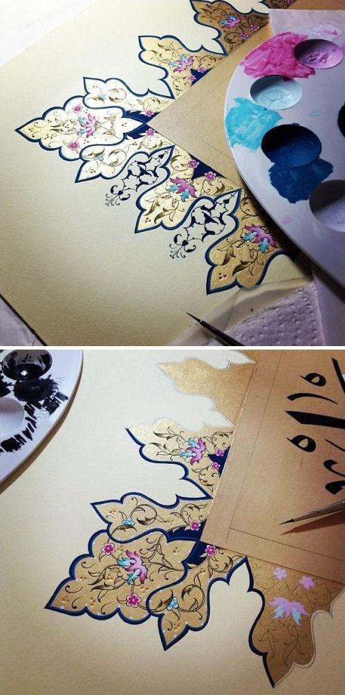 Dilara Yarci illumination works in progression, via the artist's tumblr.