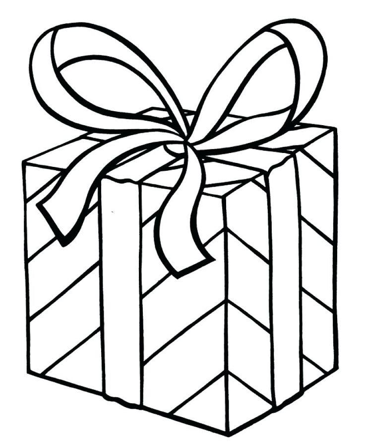 осень картинки подарка на новый год для вырезания онлайн
