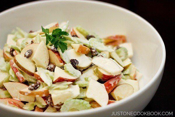 Japanese Apple Salad りんごのサラダ