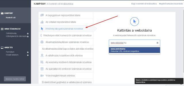 Hogyan használja a #Facebook #hirdetés kezelőjében a ' Webhely látogatószámának növelése ' opciót ?