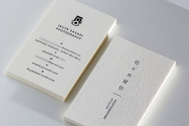 羊毛紙-両面活版