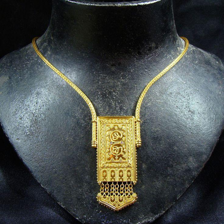 18k Gold Iraklion Panel Necklace