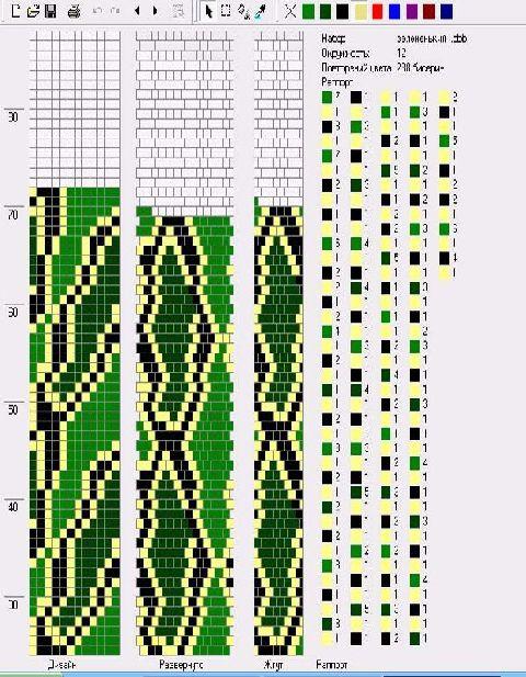 зелененький.dbb / змеи