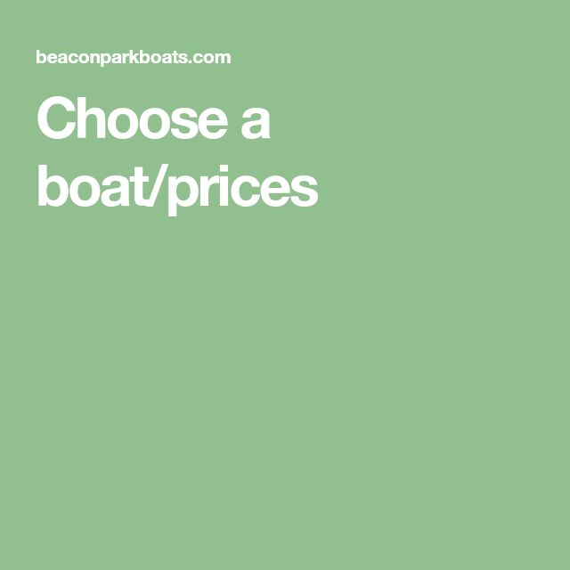 Choose a boat/prices