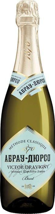 Игристое вино Abrau-Durso, Victor Dravigny Brut, 0.75 л (купить Абрау-Дюрсо, Виктор Дравиньи Брют, 750 мл) – цена, отзывы