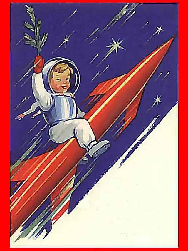 Открытки советский космос
