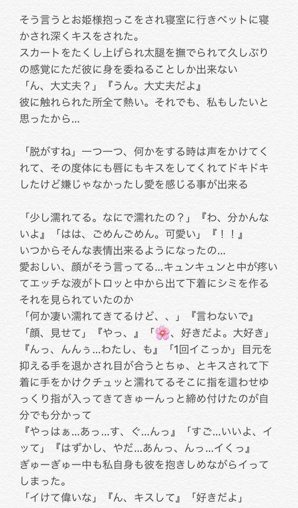 ハイキュー 夢 小説