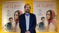 انتقاد تند کمپانی سونی از اصغر فرهادی