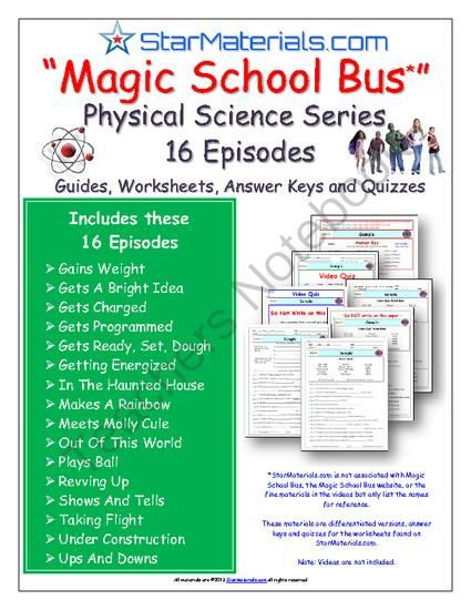 16 episodes of magic school bus physical science series differentiated worksheet answer. Black Bedroom Furniture Sets. Home Design Ideas
