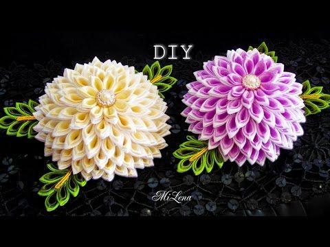 ЦВЕТОК КАНЗАШИ полушар, МК / DIY Hemisphere ribbon flower - YouTube