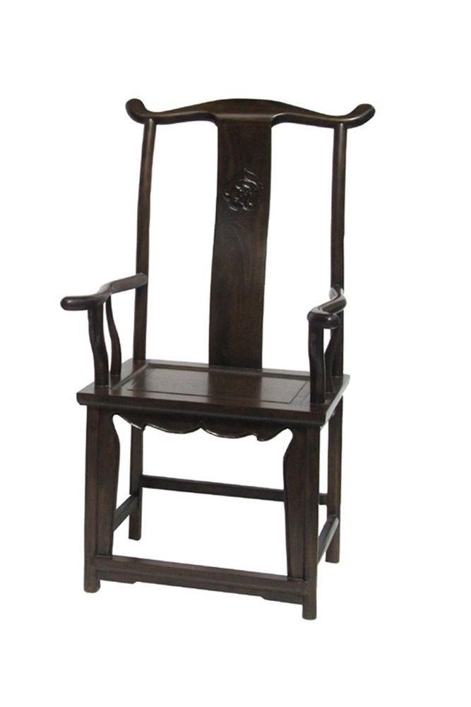Chinese Elm Wood Yoki-Back Tai Shi Armchair on Chairish.com