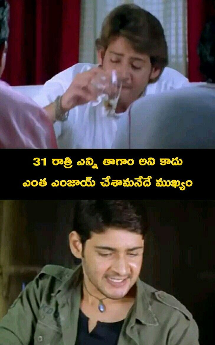 Funny Saved By Sriram Funny Images Funny Jokes