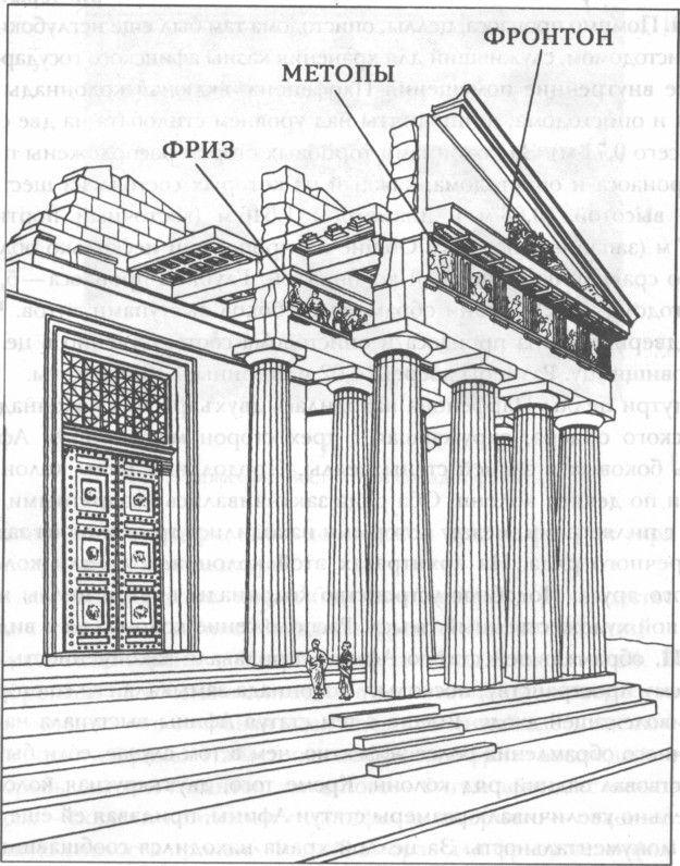 marinovich_sudba_parfenona1-8.jpg (625×796)
