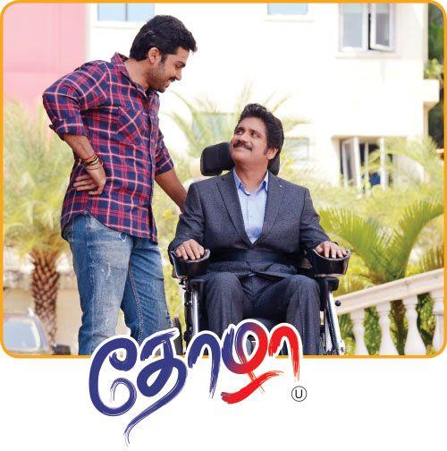 Thozha - Cinema review - Ananda Vikatan | தோழா - சினிமா விமர்சனம் | ஆனந்த விகடன் - 2016-04-06