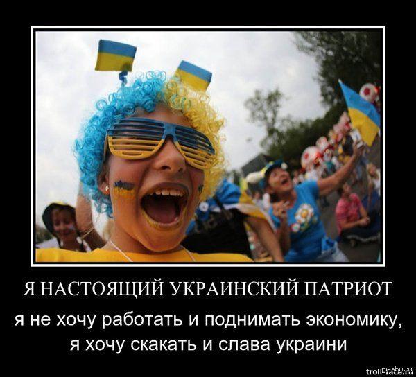 Украинские прикольные картинки с надписями