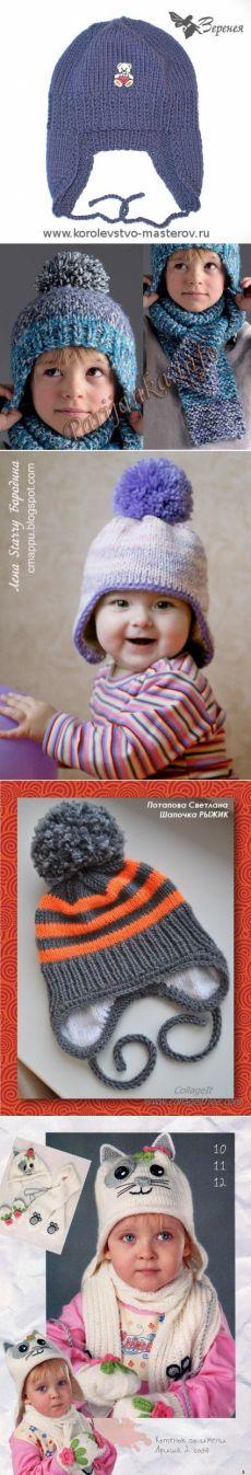 Вяжем шапочки для деток. мастер классы., бомбейские шапочки для малышей зимняя шапка спицами для девочки
