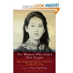 The poignant story of the life and death of world-famous author and historian Iris Chang, as told by her mother