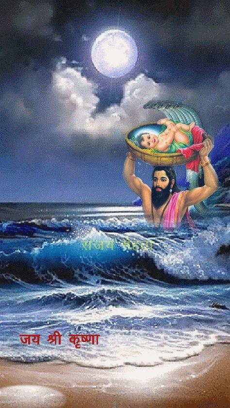 Jai Mata di.. Jai Shree Krishna... Krishna Janamashtmi.... Sanjay Mehta Ludhiana
