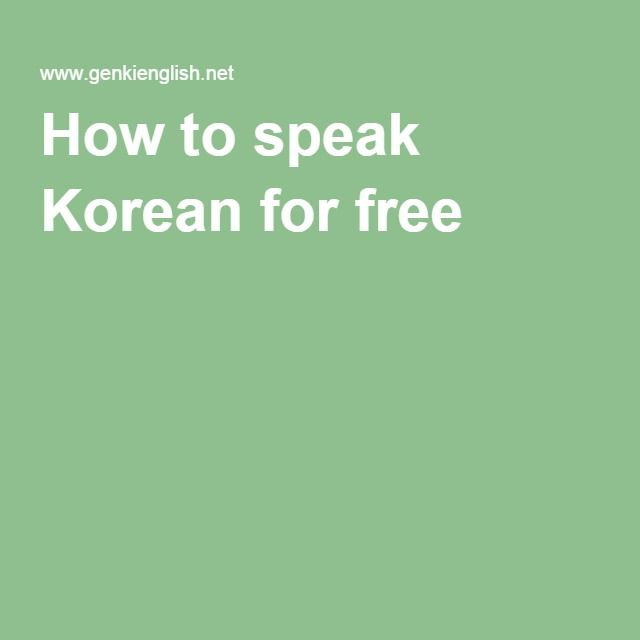 How to speak Korean for free  This is a website I used mainly when I was bored.It offers a lot of games to learn letters, numbers. It's rather fun.