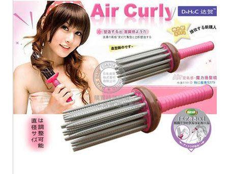 Jual Grosir & Eceran Air Curly Comb - Sisir Pengikal Rambut Murah