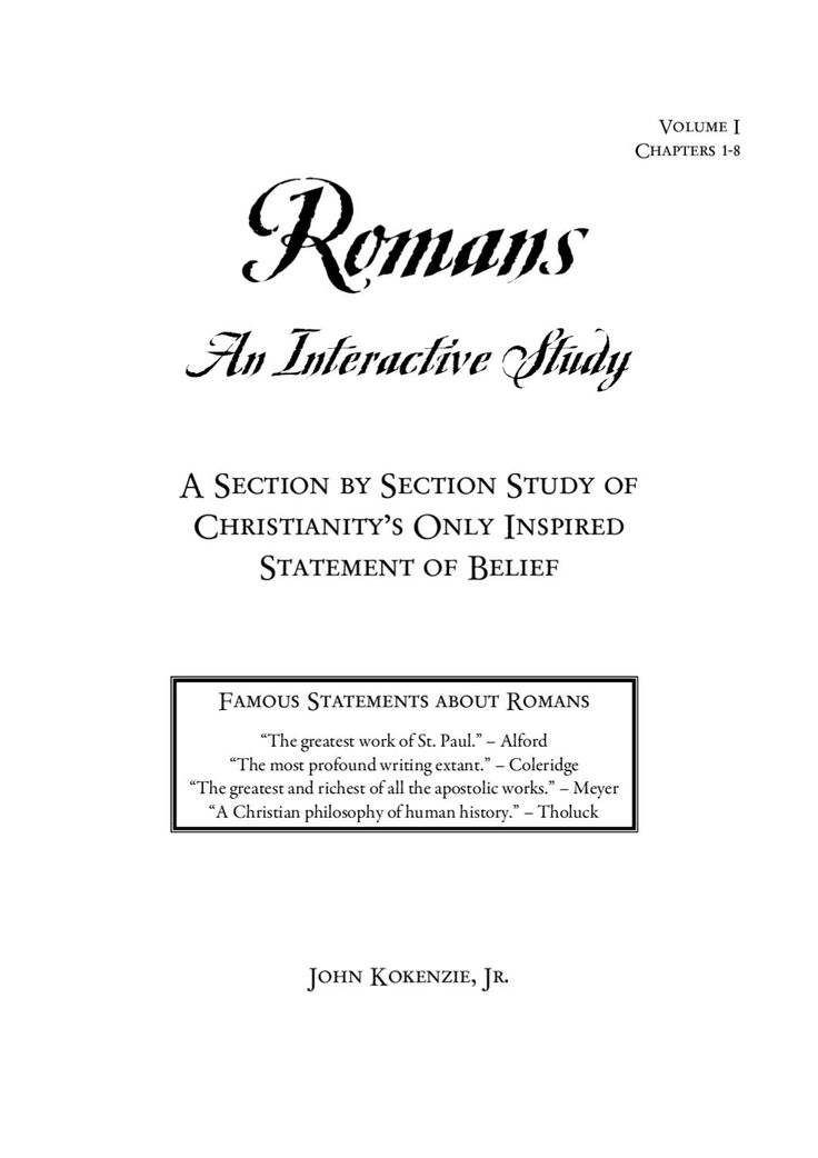 Best study of romans