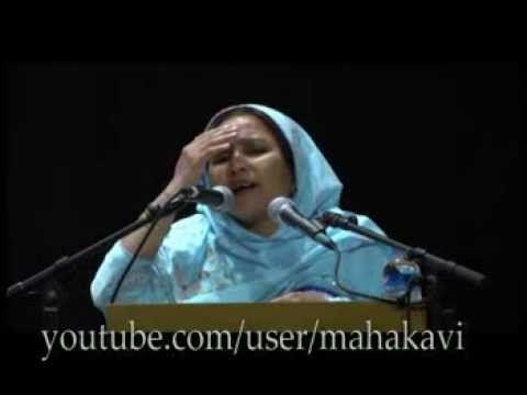 Hina Taimuri - Har shakhs kah raha hai tujhe deikhne ke baad. - YouTube