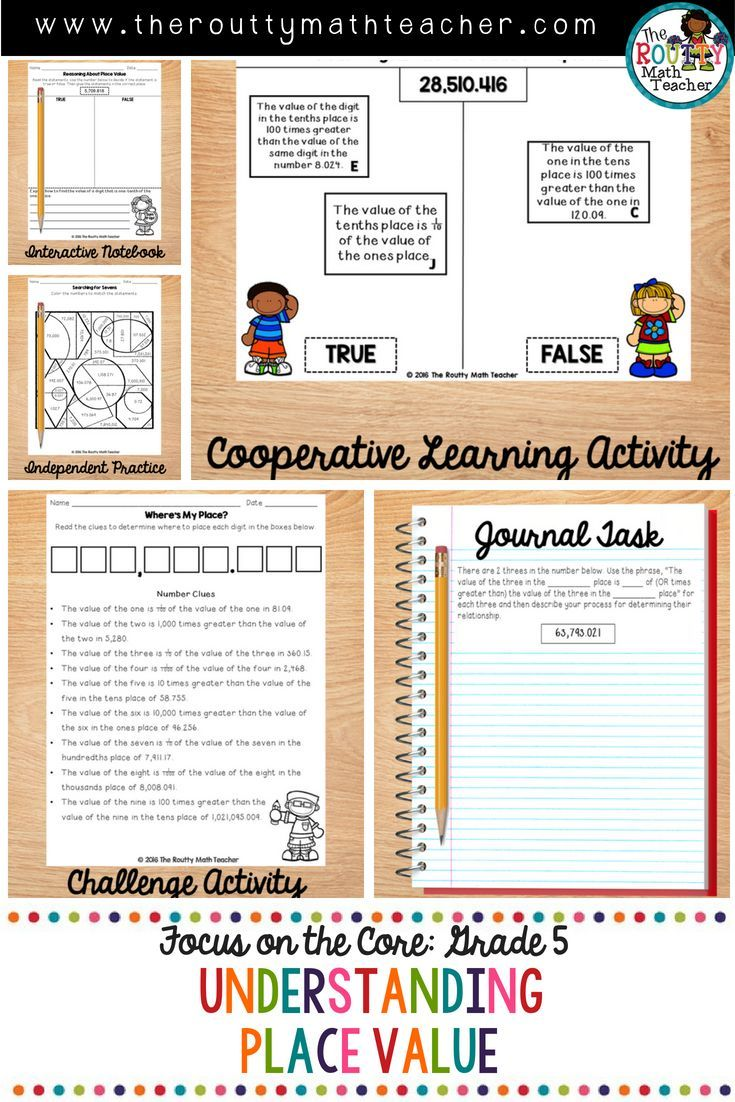 Build number sense with place value with this fun teaching resource! This  pack includes …   Math center activities [ 1102 x 735 Pixel ]