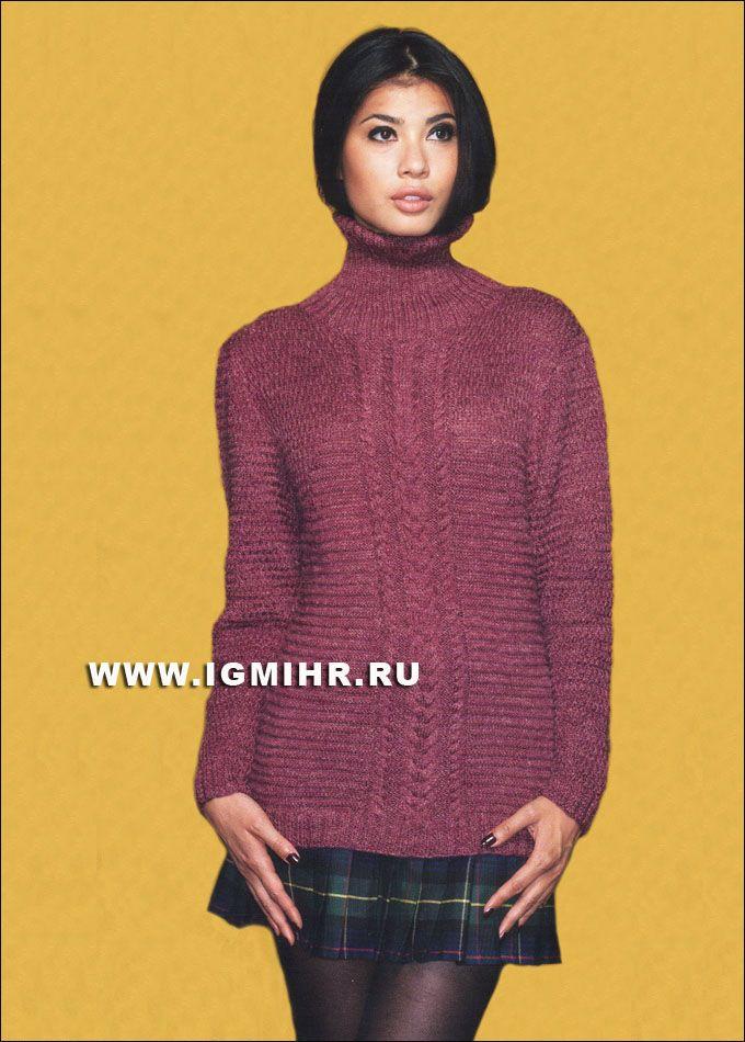 Бордовый пуловер с высоким воротником и красивой вставкой в виде узора из кос. Спицы