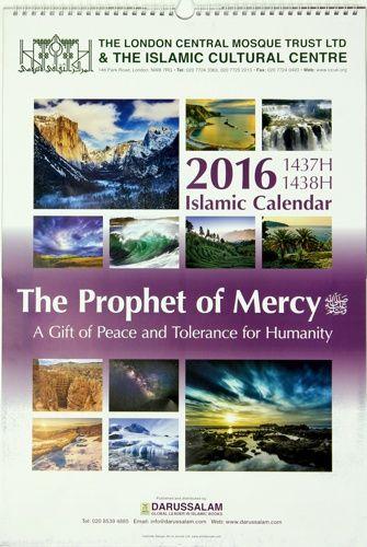 Islamic Calendar 2016: The Prophet of Mercy UK prayer times