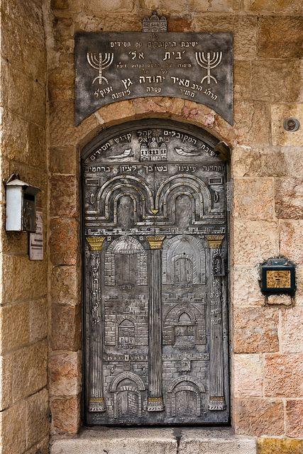 Israel, photo by Martin Gordon #doors