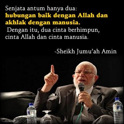 Advice from Sheikh Jum'ah Amin