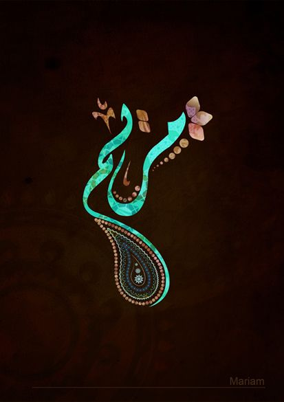 calligraphy names by Iman Nahhal, via Behance
