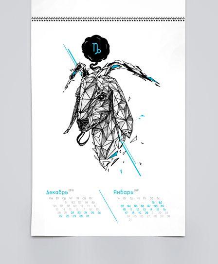 Zodiac Calendar 2011 by Pavel Ripley