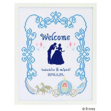 torii | Rakuten Global Market: クロスステッチ刺繍キット 7465 ... クロスステッチ刺繍キット 7465「ウェルカムボード・シンデレラ」Cinderella ディズニー・プリンセス ウェディング