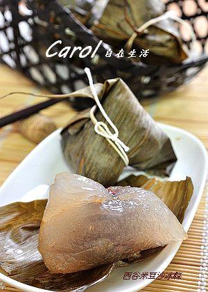 Carol 自在生活  : 西谷米豆沙冰粽