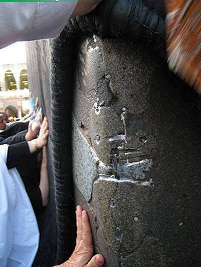 The wall of Kaba