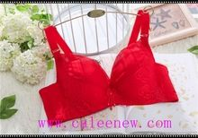 The new design and sexy gather together bra of ladies Best Seller follow this link http://shopingayo.space
