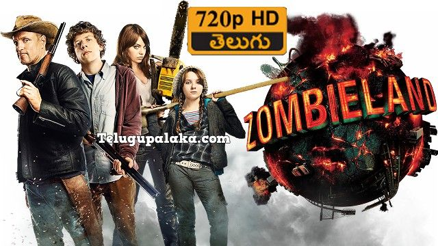 zombieland full movie download 720p