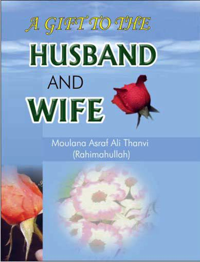 Buy A Gift to the Husband and Wife, Maulana Ashraf Ali Thanwi