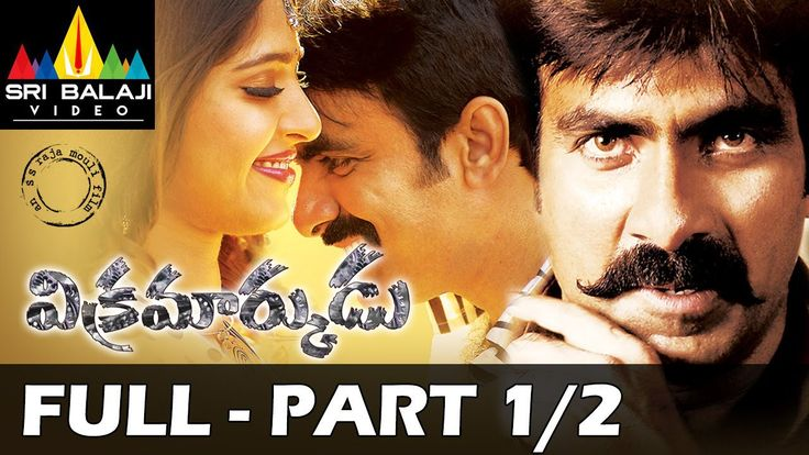 Free Vikramarkudu Telugu Full Movie Part 1/2 | Ravi Teja, Anushka | Sri Balaji Video Watch Online watch on  https://free123movies.net/free-vikramarkudu-telugu-full-movie-part-12-ravi-teja-anushka-sri-balaji-video-watch-online/