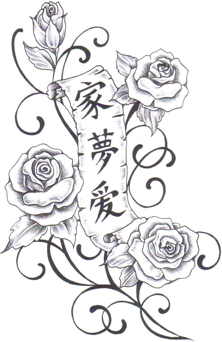 best 25 rosenranke tattoo ideas on pinterest. Black Bedroom Furniture Sets. Home Design Ideas