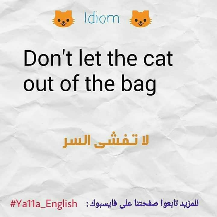 Pin By Ali Ramadan On Ya11a English Let It Be Incoming Call Incoming Call Screenshot