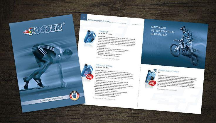 """Design Brochüre / Produktkatalog """"Fosser"""" Motoröl, russisch"""