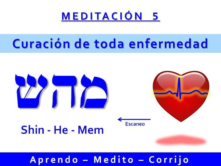 kabbalah judaism beliefs Thus, judaism includes jewish beliefs, practices, institutions, and communities kabbalah is one branch of jewish beliefs within the diverse world of judaisms there are variations of kabbalah as systems of religious thought some current judaisms rely heavily on kabbalah.