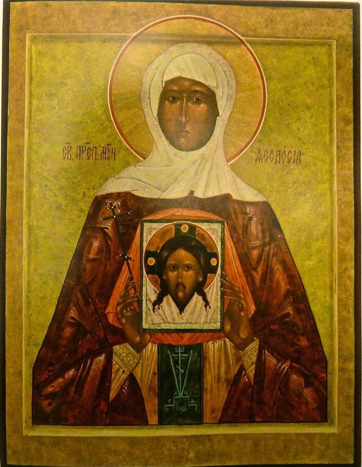 http://www.sthermanorthodox.org/images/St-Theodosia.jpg