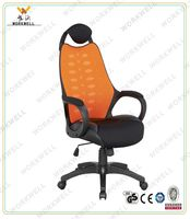 Office Furniture, Office Furniture Products, Office Furniture Manufacturers, Office Furniture Suppliers and Exporters Directory